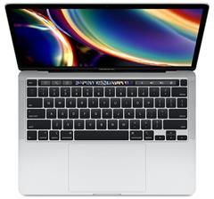 "Notebook Apple MacBook Pro 13"" i5 2,0GHz, 512GB, Stříbrný (2020)"