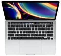 "Notebook Apple MacBook Pro 13"" i5 1,4GHz, 256GB, Stříbrný (2020)"